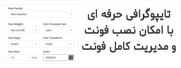 قالب پابلیشر فارسی - تصویر 7