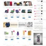 پیش نمایش صفحه اصلی قالب فروشگاهی html مارکت شاپ