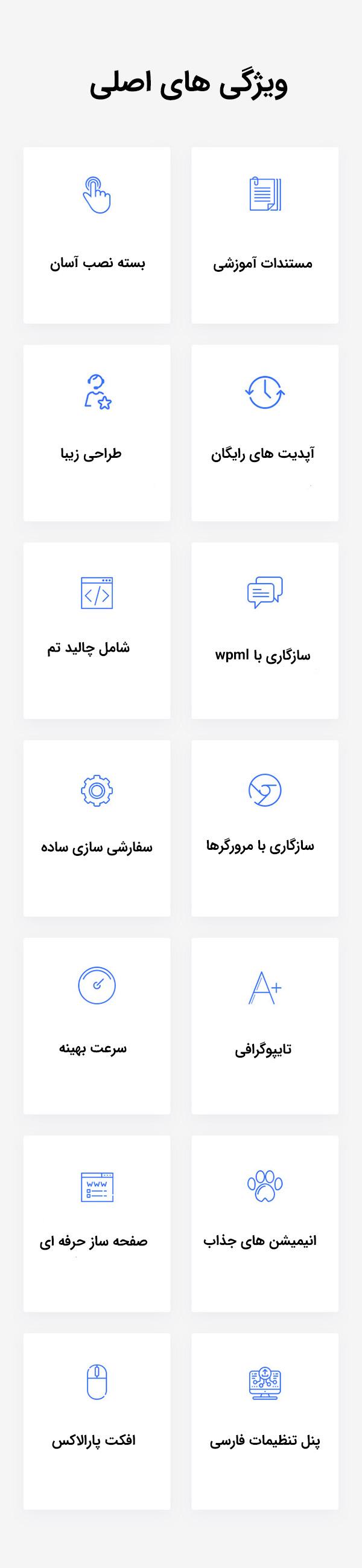 قالب AppArt | قالب شرکتی AppArt پوسته وردپرس شرکتی AppArt | قالب خلاقانه شرکتی