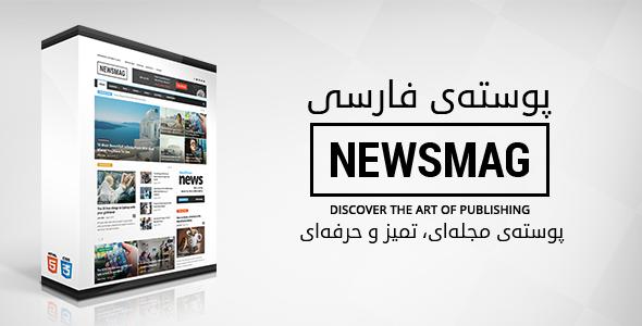 قالب حرفه ای وردپرس خبری نیوزمگ – NewsMag